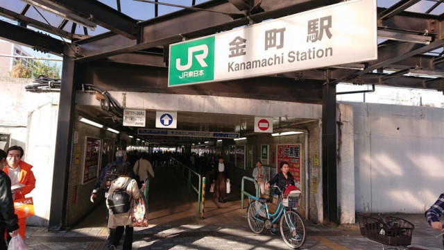JR金町駅の写真